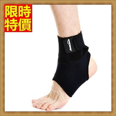 護膝 運動護具(一雙)-保暖吸汗排出濕氣貼身保護腳踝護套69a31【獨家進口】【米蘭精品】