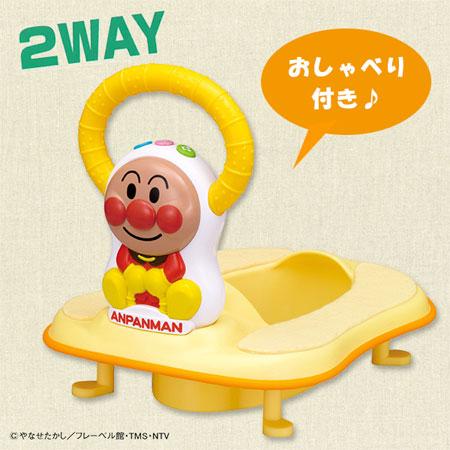 日本進口 正版麵包超人2way便座 幼兒 兒童用 便椅 便器 輔助便座 輔助馬桶座 方向盤把手【B061283】