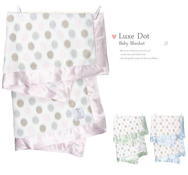 美國Little Giraffe Luxe Dot Baby Blanket-小長頸鹿彩色點點款頂級攜帶毯 嬰兒被【藍色】