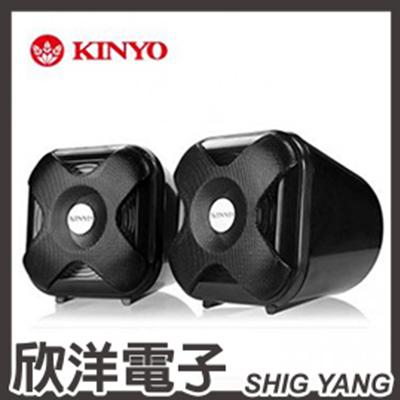 ※ 欣洋電子 ※ KINYO X鋼炮USB供電立體聲喇叭 (US-175)