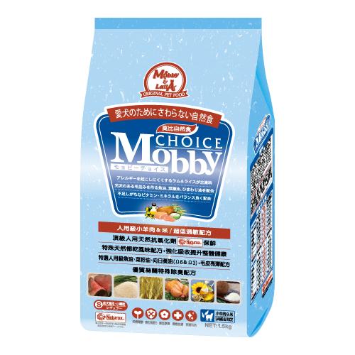 Mobby 莫比 大型犬  成犬 羊肉+米 15KG/15公斤