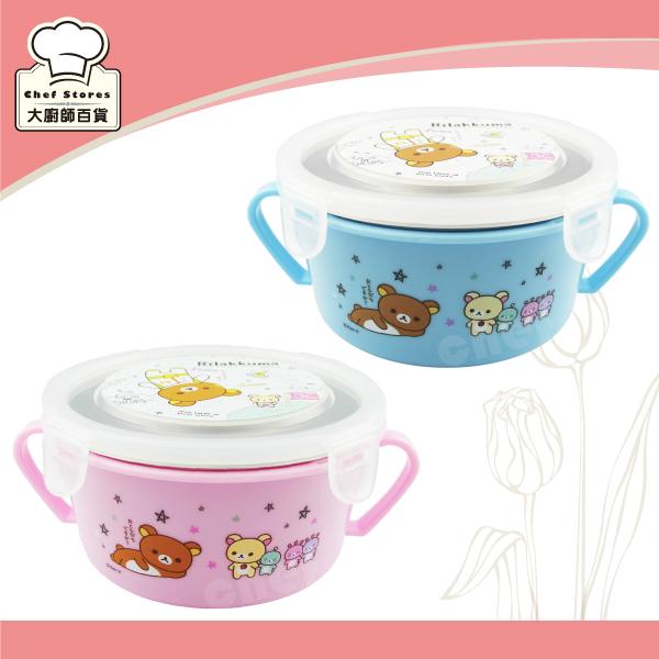 拉拉熊太空篇不鏽鋼保鮮隔熱碗450ml雙耳兒童碗-大廚師百貨