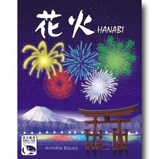 【新天鵝堡桌上遊戲】Hanabi 花火