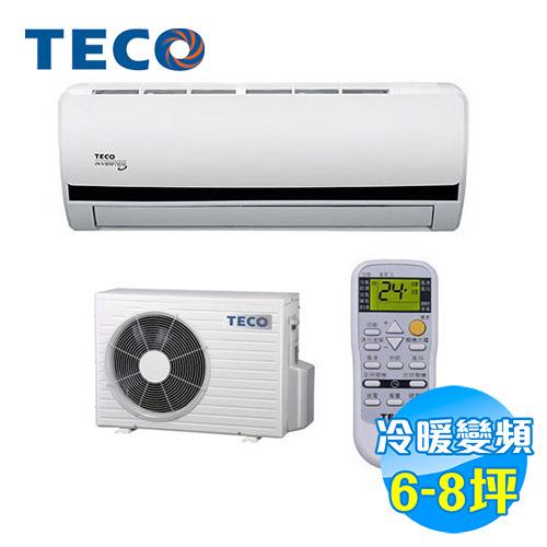 東元 TECO 變頻 冷暖 ㄧ對一 分離式冷氣 MA-BV50IH / MS-BV50IH