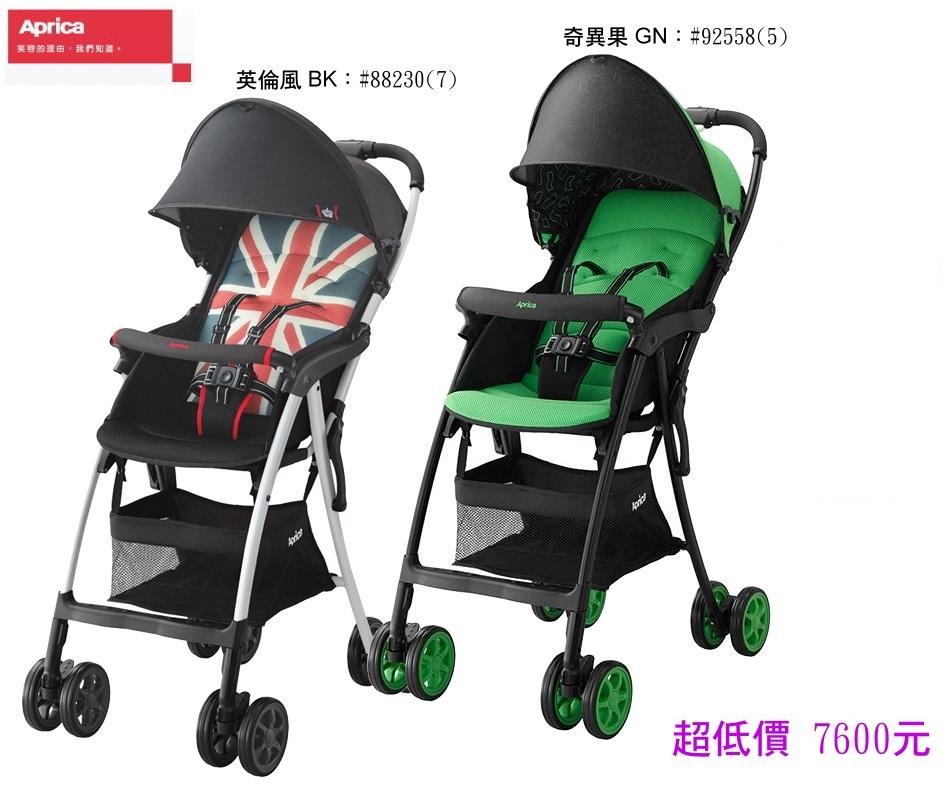 *美馨兒* Aprica 愛普力卡-Magical Air Plus S超輕量單向嬰幼兒手推車[2色可選] 7600元