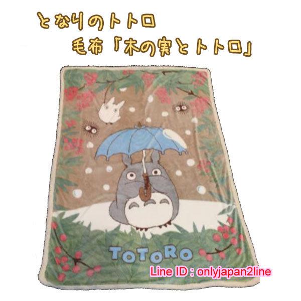 【真愛日本】16110400004滾邊毛毯-灰龍貓撐傘紅梅   龍貓 TOTORO 豆豆龍  冷氣毯 懶人毯
