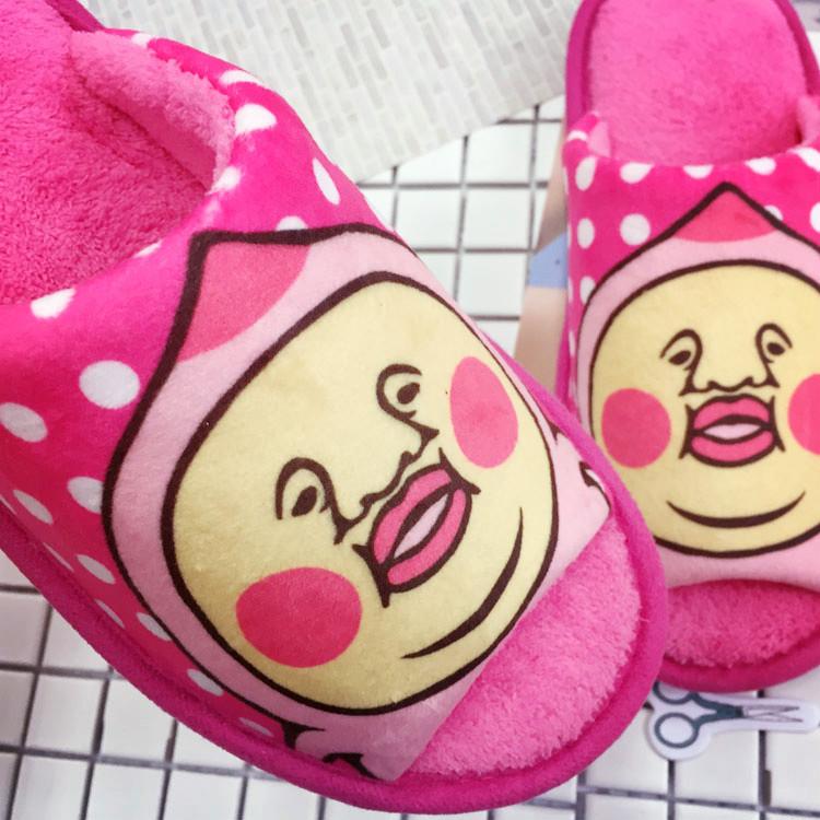 PGS7 (現貨+預購) 日本迪士尼系列商品 - 醜比頭 絨毛 拖鞋 鞋子 室內拖 室內 屁桃 植物人