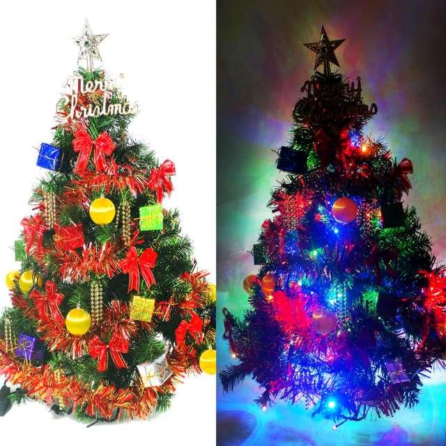 台灣製3尺/3呎(90cm)豪華型裝飾綠聖誕樹(紅彩禮物盒系)+100燈LED燈串彩光(含跳機控制器)YS-GT03301