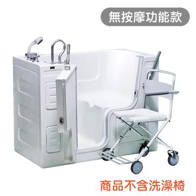 【Sanspa】銀髮族走入式開門浴缸/ 老人浴缸 - HY-1341 無按摩功能