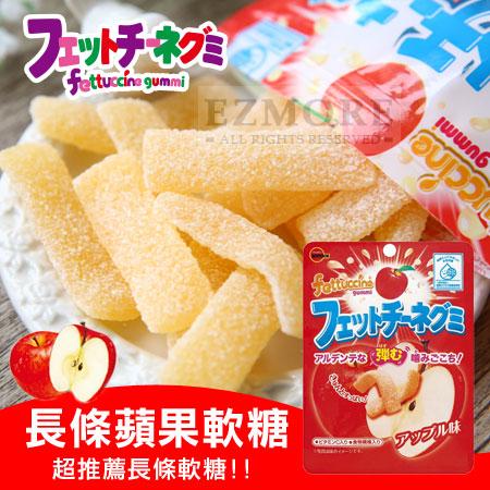 日本 北日本 Fettuccine 長條蘋果軟糖 50g 蘋果軟糖 長條軟糖 軟糖 BOURBON【N101724】
