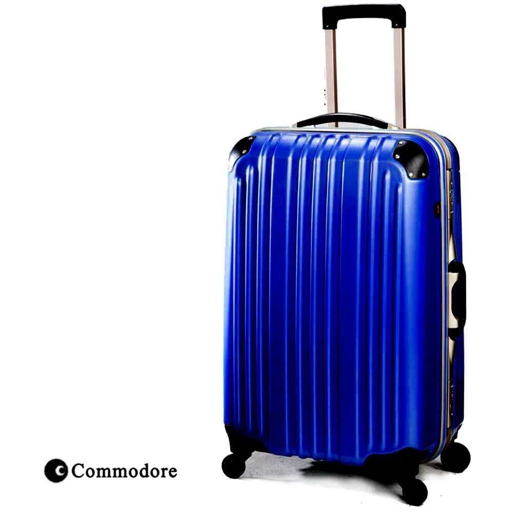 【加賀皮件】 Commodore戰車 Tokyo同步流行 27吋 日本湛藍 硬殼 PC材質 旅行箱/行李箱/拉桿箱 2015L