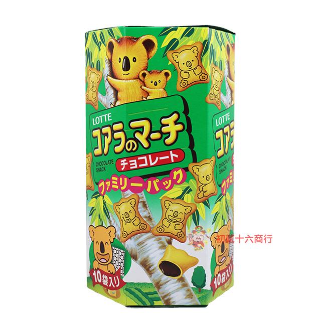 【0216零食會社】泰國樂天-小熊餅乾家庭號(巧克力)195g