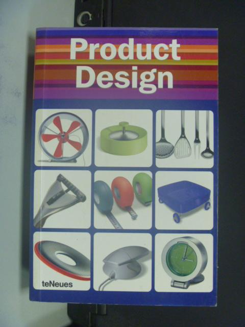 【書寶二手書T5/廣告_NPR】Product Design_Roqueta, Hector