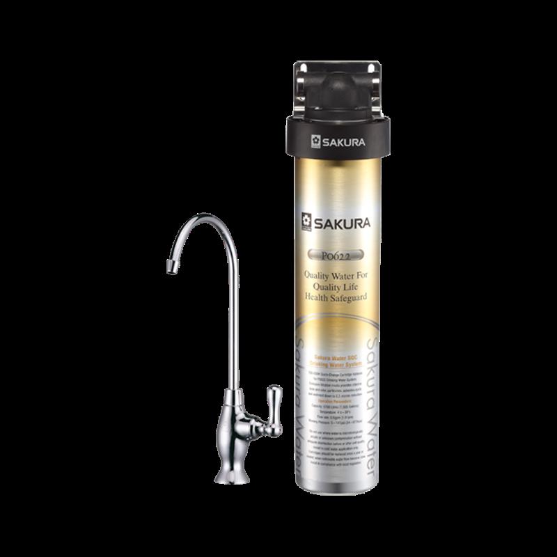 (櫻花)複合型活化淨水器-P0622