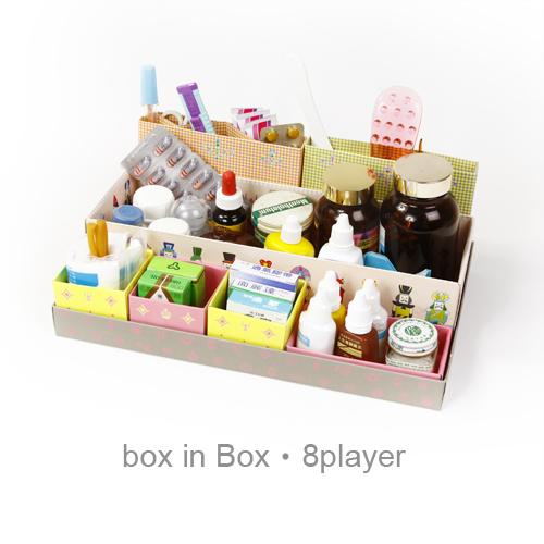 【DIY】國王7格組合式收納盒 (免運費)