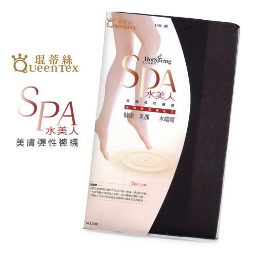【琨蒂絲】美人湯系列7001-SPA水美人 美膚彈性褲襪 (1雙入)黑色