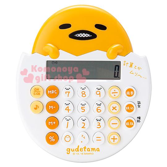 〔小禮堂〕蛋黃哥 造型有聲計算機《M.白黃.坐蛋殼》12位元