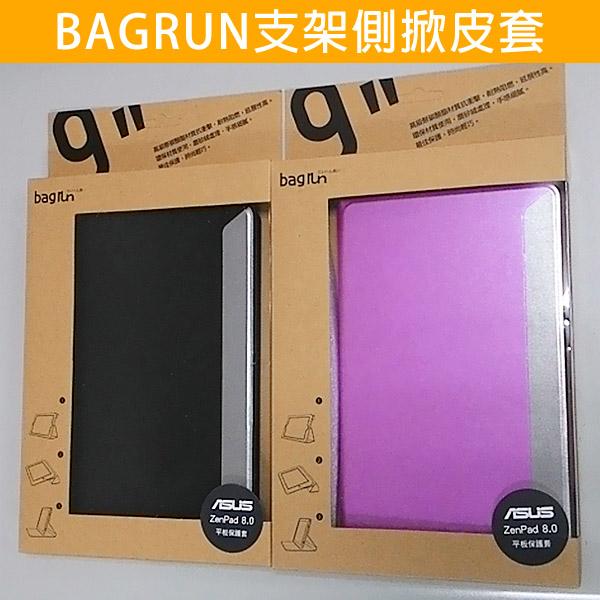 ASUS ZenPad 8.0 (Z380C/Z380KL)我的追劇神器8吋四核心平板電腦—BAGRUN支架側掀皮套(神腦代理)◆送螢幕保護貼