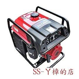 發電機 1300瓦 KAIYU 四行程 引擎 SG1300