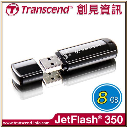 【Transcend 創見】JF350行動碟 8G黑/隨身碟 TS8GJF350