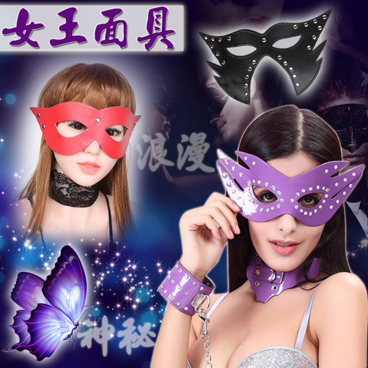 女王面具 表演面罩 歐美情趣面罩 成人精品 SM面罩 面紗 情趣用品 COSPLAY 角色扮演 眼罩