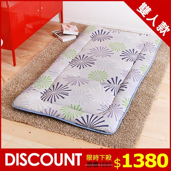 E&J【AK1006】免運費,原創空間竹炭日式床墊雙人5x6.2尺
