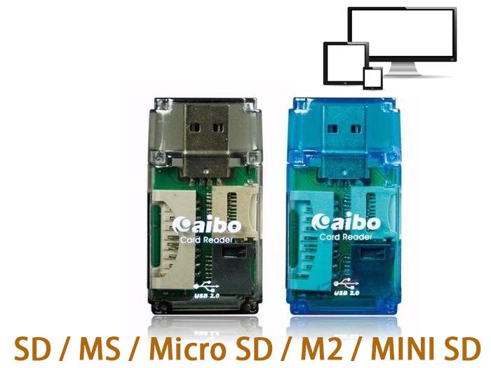 小精靈多合1讀卡機SD/MS/Micro SD/M2/MINI SD