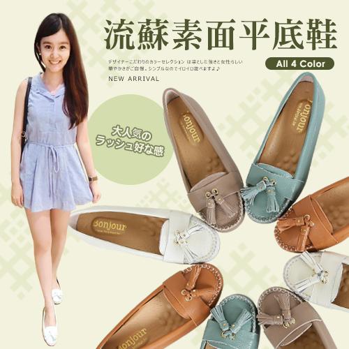 BONJOUR休閒豆豆鞋☆真皮手工加厚軟墊平底鞋C.【ZB0133】4色 (35-42大尺碼)
