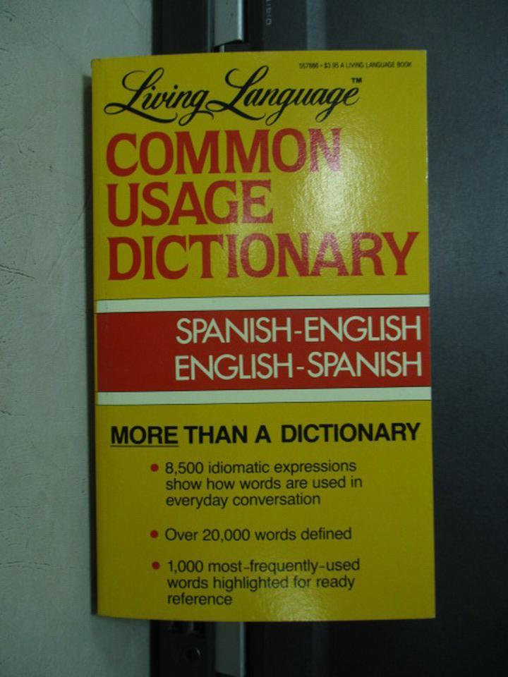 【書寶二手書T4/原文小說_JSB】Common usage dictionary_1985