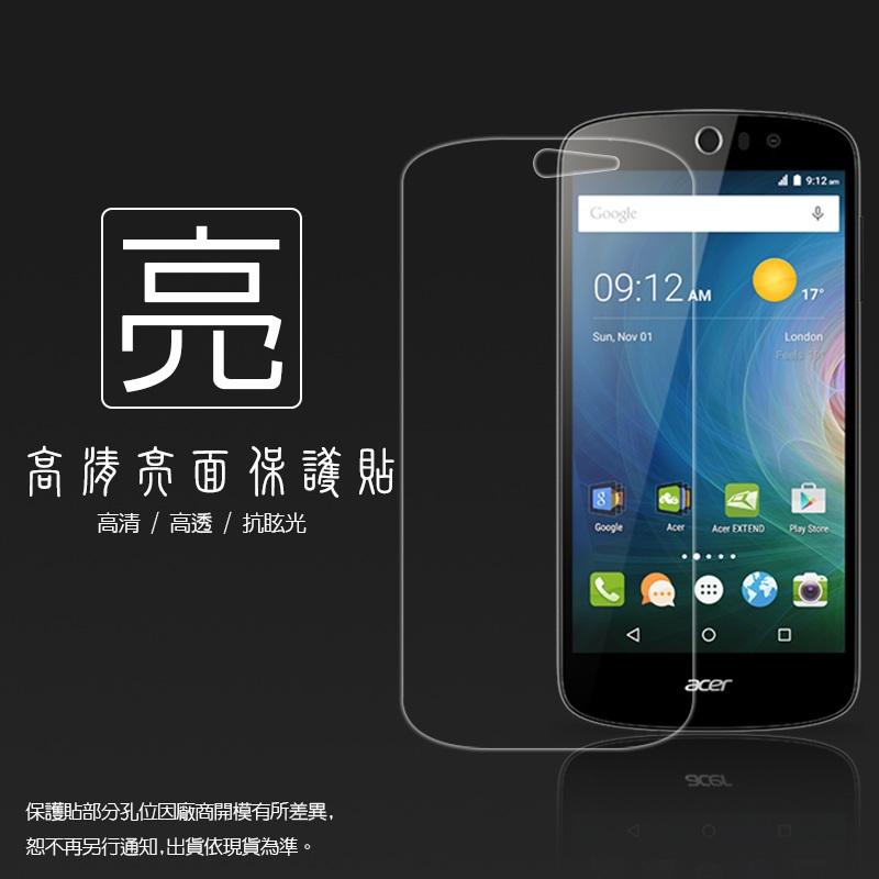 亮面螢幕保護貼 Acer Liquid Z530 保護貼