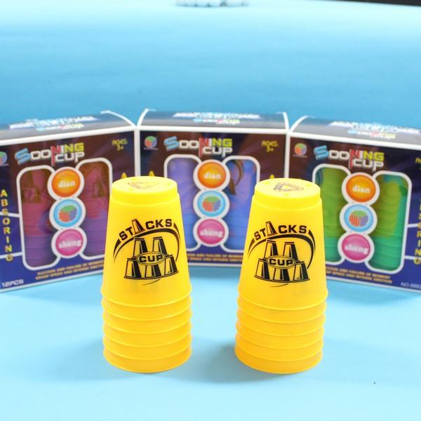 速疊杯 競技疊杯 8892 疊疊杯 飛疊杯 史塔克 比賽用智力疊杯樂(方形藍黑盒)/一盒12個杯入{促150}~CF87137