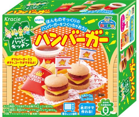 非buy不可 知育菓子 知育果子 漢堡套餐 共16款(