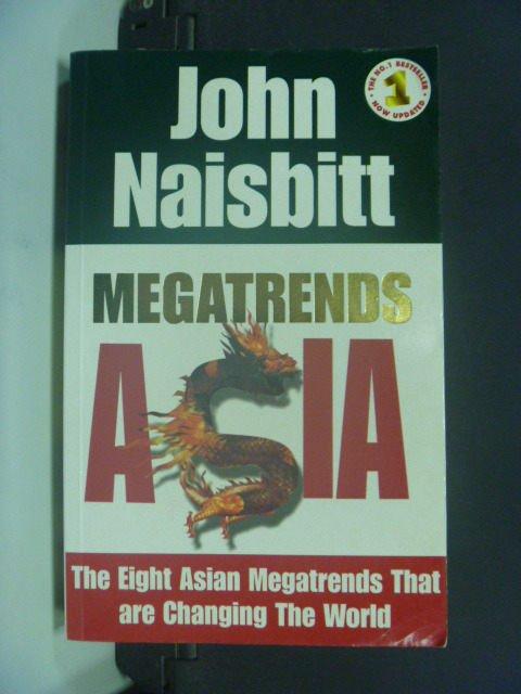 【書寶二手書T4/社會_JKS】Megatrends Asia_John Naisbitt