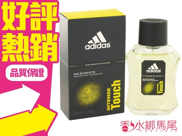 Adidas Intense Touch 愛迪達 強烈觸感 運動男性淡香水 100ml◐香水綁馬尾◐