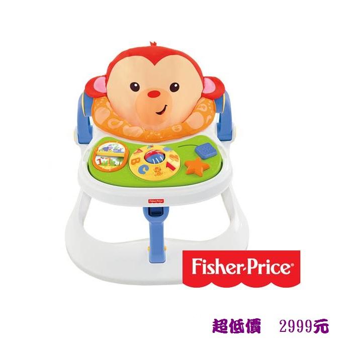 *美馨兒*Fisher-Price 費雪-四合一小猴子歡樂園 2999元