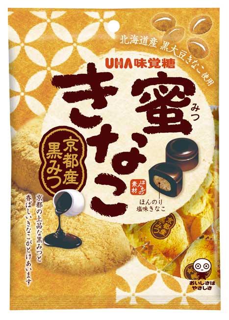 味覺黑蜜黃豆粉糖 109g