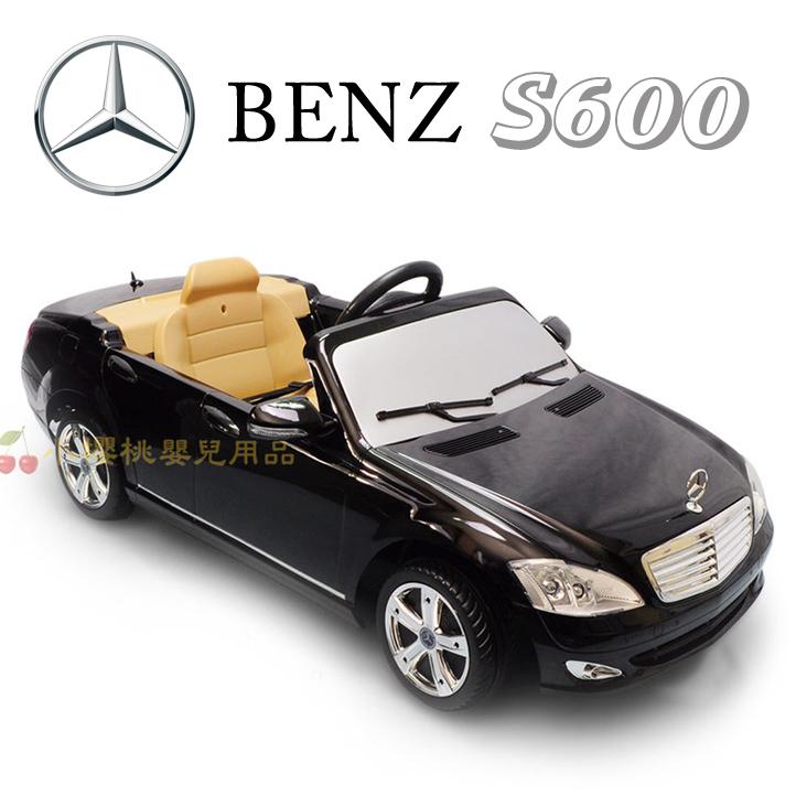 賓士BENZ--S600 原廠授權 兒童電動車 遙控電動車