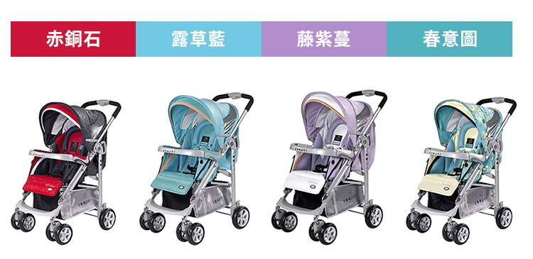 【淘氣寶寶】2015年 歐系車款 Zooper Waltz Smart 舒適型嬰兒車