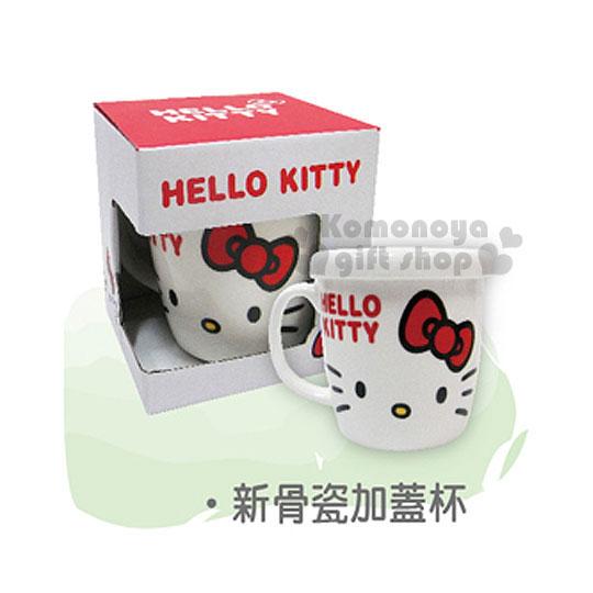 〔小禮堂〕Hello Kitty 新骨瓷附蓋馬克杯~白.大臉.LOGO~容量360ml