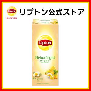 lipton立頓Relax Night Herb Tea茶包  晚安花茶-柳橙洋柑橘 10袋入 (21g)