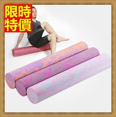 瑜珈柱 按摩滾筒 滾棒(90公分)-迷彩放鬆肌肉健身的健身用品6色69j44【獨家進口】【米蘭精品】