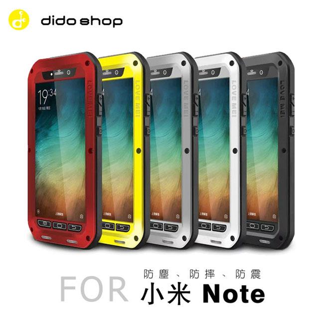 小米 小米Note 手機金屬殼 三防金屬殼 防塵 防摔 防震 防摔殼 (YC127) 預購