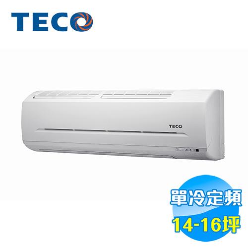 東元 TECO 單冷定頻 一對一分離式冷氣 高效率 MA80F1 / MS80F1