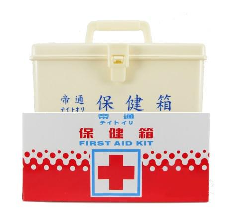 帝通 提式保健箱/急救箱/收納箱(小)【德芳保健藥妝】