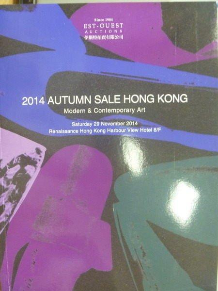 【書寶二手書T4/收藏_YIZ】Est-Ouest 2014 Autumn Sale Hongkong_11/29