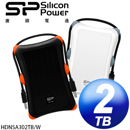 廣穎 Silicon Power Armor A30 2TB USB3.0 2.5吋行動硬碟