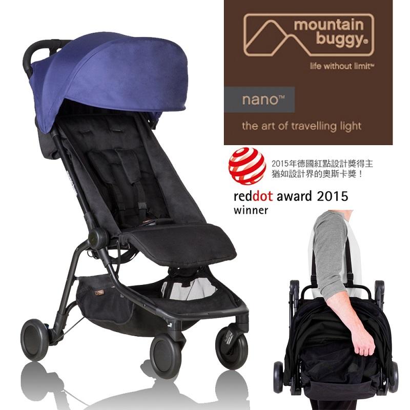 Mountain Buggy - 第二代 nano 全地形輕巧折疊推車 (藍)