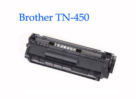 兄弟Brother TN-450 台製副廠碳粉匣 7360 7460 7860 7060 7065 2220 2240 2840