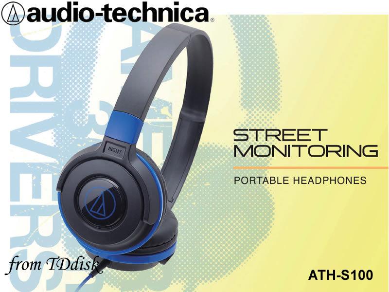 志達電子 ATH-S100 audio-technica 日本鐵三角 耳罩式耳機 (台灣鐵三角公司貨) ATH-SJ11 新版上市
