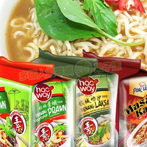 馬來西亞 hao Way 即食麵 檳城叻沙/素蝦/東炎/Pak Wan瑪薩辣咖哩-素泡麵 [MA010]